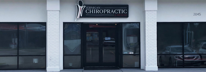Chiropractic-Gulfport-MS-Front-Of-Office-Building-Contact-Us.jpg